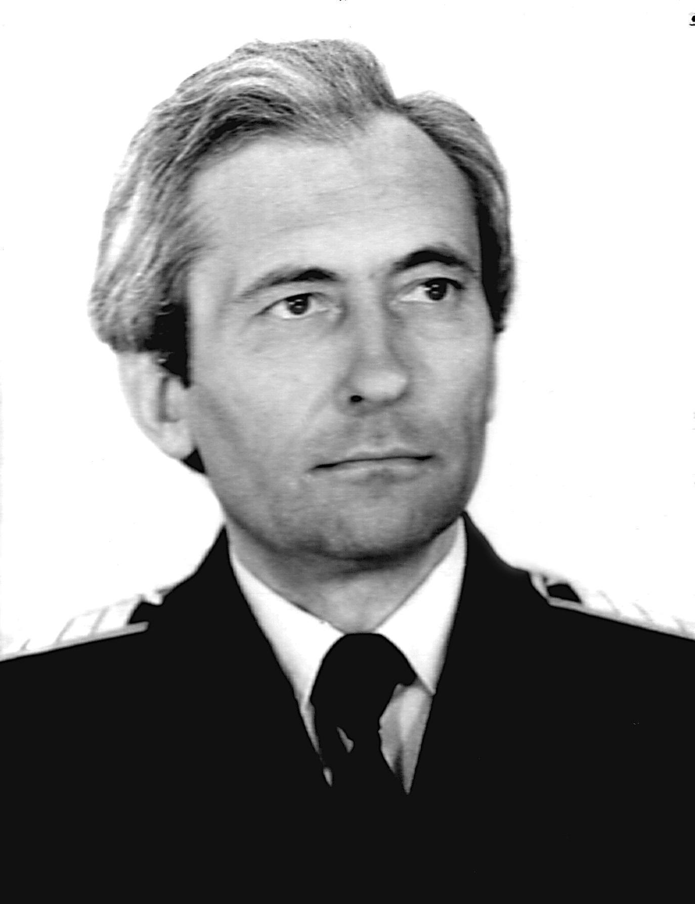С.Г.Унгурян